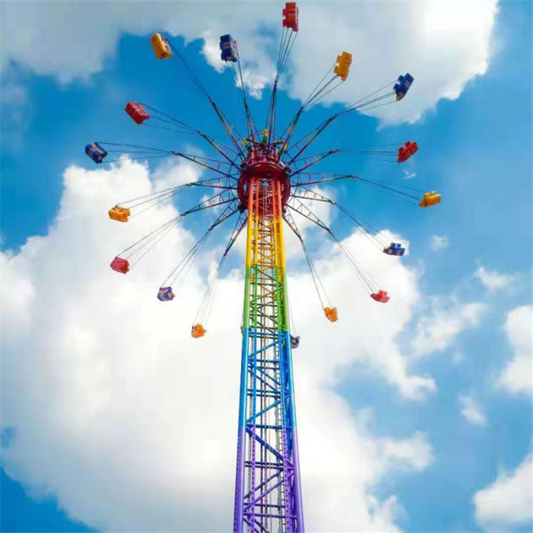 Free fall flying tower rides